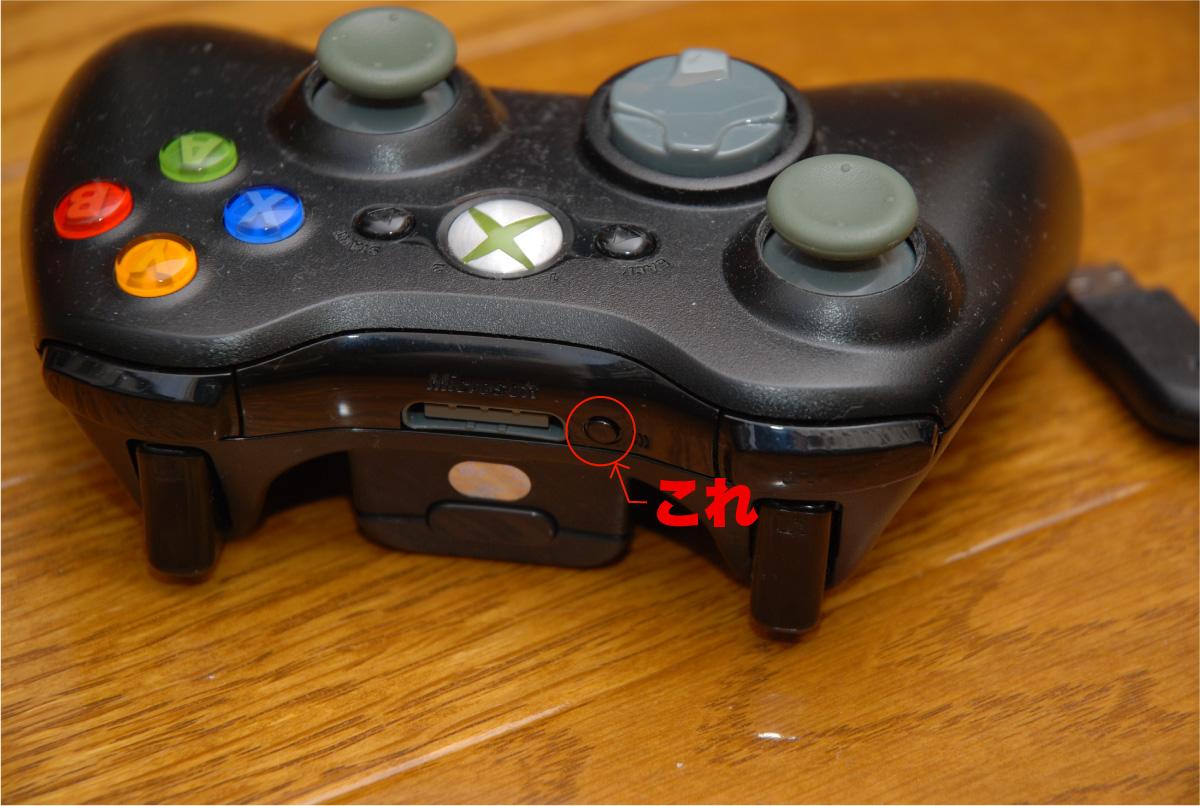 パッド側コネクトボタン